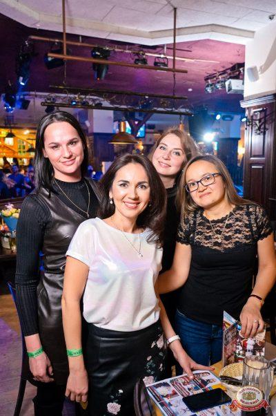 «Танцуй в стиле Диско» от «Авторадио», 23 ноября 2018 - Ресторан «Максимилианс» Уфа - 0064