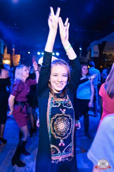 «Танцуй в стиле Диско» от «Авторадио», 23 ноября 2018 - Ресторан «Максимилианс» Уфа - 0069