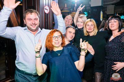 «Танцуй в стиле Диско» от «Авторадио», 23 ноября 2018 - Ресторан «Максимилианс» Уфа - 0075
