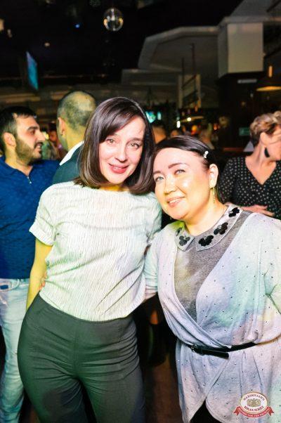 «Танцуй в стиле Диско» от «Авторадио», 23 ноября 2018 - Ресторан «Максимилианс» Уфа - 0077