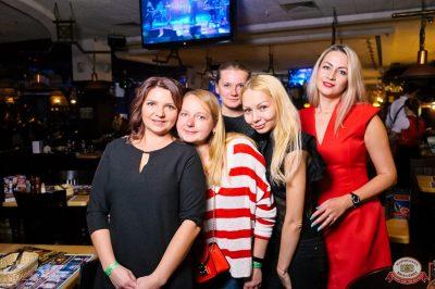 «Танцуй в стиле Диско» от «Авторадио», 23 ноября 2018 - Ресторан «Максимилианс» Уфа - 0078