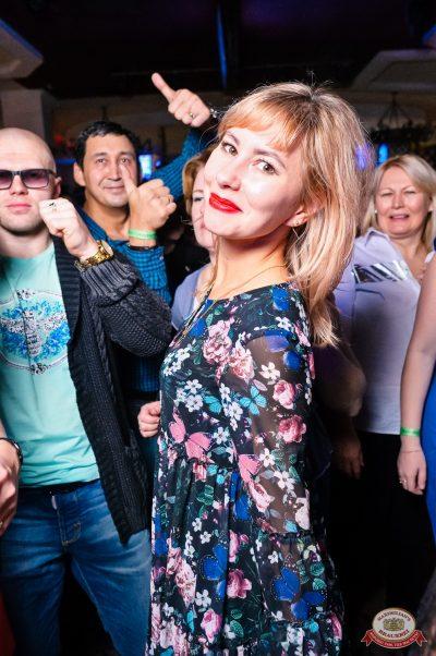 «Танцуй в стиле Диско» от «Авторадио», 23 ноября 2018 - Ресторан «Максимилианс» Уфа - 0080