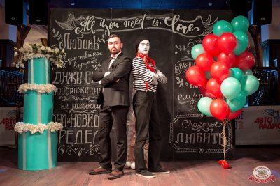 Вечеринка «Холостяки и холостячки», 24 ноября 2018 - Ресторан «Максимилианс» Уфа - 0002