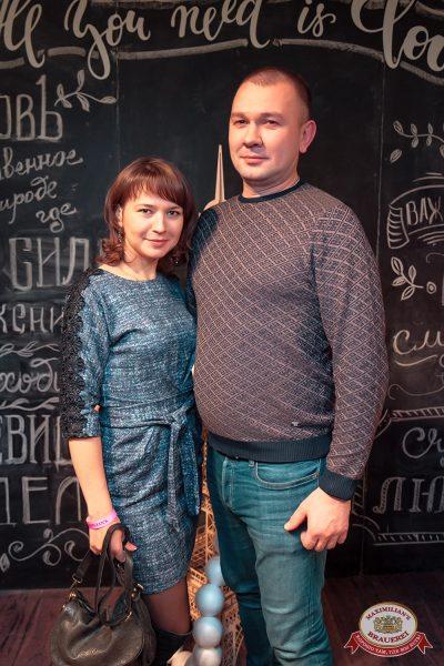 Вечеринка «Холостяки и холостячки», 24 ноября 2018 - Ресторан «Максимилианс» Уфа - 0005