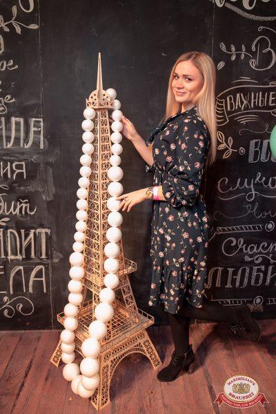 Вечеринка «Холостяки и холостячки», 24 ноября 2018 - Ресторан «Максимилианс» Уфа - 0007