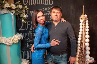 Вечеринка «Холостяки и холостячки», 24 ноября 2018 - Ресторан «Максимилианс» Уфа - 0008