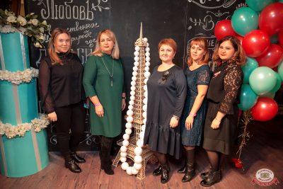 Вечеринка «Холостяки и холостячки», 24 ноября 2018 - Ресторан «Максимилианс» Уфа - 0009