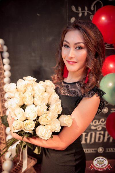 Вечеринка «Холостяки и холостячки», 24 ноября 2018 - Ресторан «Максимилианс» Уфа - 0010