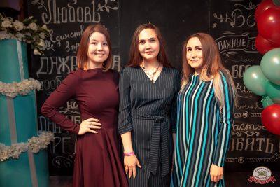 Вечеринка «Холостяки и холостячки», 24 ноября 2018 - Ресторан «Максимилианс» Уфа - 0011