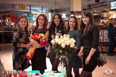 Вечеринка «Холостяки и холостячки», 24 ноября 2018 - Ресторан «Максимилианс» Уфа - 0012