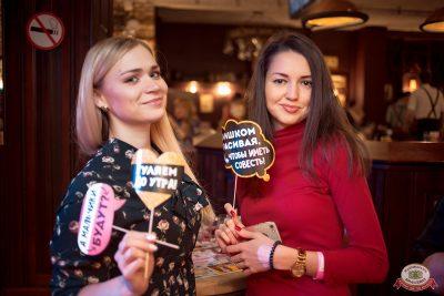 Вечеринка «Холостяки и холостячки», 24 ноября 2018 - Ресторан «Максимилианс» Уфа - 0014