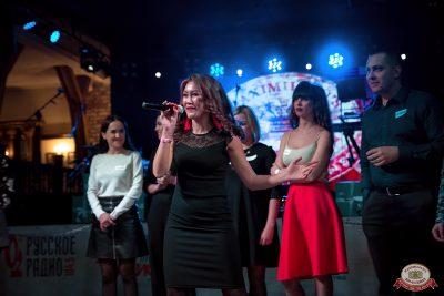 Вечеринка «Холостяки и холостячки», 24 ноября 2018 - Ресторан «Максимилианс» Уфа - 0027