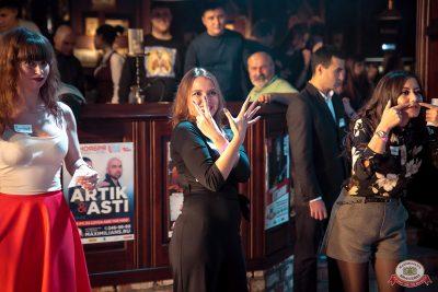 Вечеринка «Холостяки и холостячки», 24 ноября 2018 - Ресторан «Максимилианс» Уфа - 0034