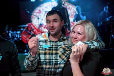 Вечеринка «Холостяки и холостячки», 24 ноября 2018 - Ресторан «Максимилианс» Уфа - 0035