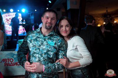 Вечеринка «Холостяки и холостячки», 24 ноября 2018 - Ресторан «Максимилианс» Уфа - 0037