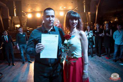 Вечеринка «Холостяки и холостячки», 24 ноября 2018 - Ресторан «Максимилианс» Уфа - 0041
