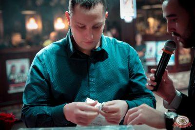 Вечеринка «Холостяки и холостячки», 24 ноября 2018 - Ресторан «Максимилианс» Уфа - 0043