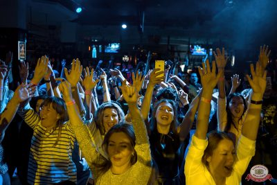 Вечеринка «Холостяки и холостячки», 24 ноября 2018 - Ресторан «Максимилианс» Уфа - 0047