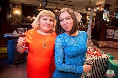 Вечеринка «Холостяки и холостячки», 24 ноября 2018 - Ресторан «Максимилианс» Уфа - 0049