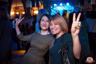 Вечеринка «Холостяки и холостячки», 24 ноября 2018 - Ресторан «Максимилианс» Уфа - 0054