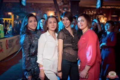 Вечеринка «Холостяки и холостячки», 24 ноября 2018 - Ресторан «Максимилианс» Уфа - 0055