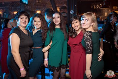 Вечеринка «Холостяки и холостячки», 24 ноября 2018 - Ресторан «Максимилианс» Уфа - 0056