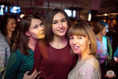 Вечеринка «Холостяки и холостячки», 24 ноября 2018 - Ресторан «Максимилианс» Уфа - 0057
