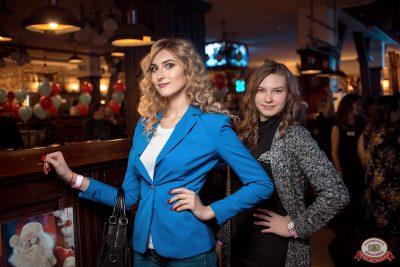 Вечеринка «Холостяки и холостячки», 24 ноября 2018 - Ресторан «Максимилианс» Уфа - 0070