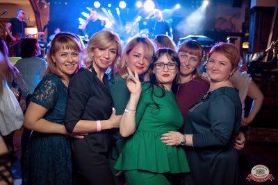 Вечеринка «Холостяки и холостячки», 24 ноября 2018 - Ресторан «Максимилианс» Уфа - 0071