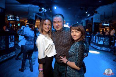 Вечеринка «Холостяки и холостячки», 24 ноября 2018 - Ресторан «Максимилианс» Уфа - 0072