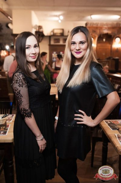 Artik & Asti, 28 ноября 2018 - Ресторан «Максимилианс» Уфа - 18