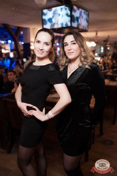 Artik & Asti, 28 ноября 2018 - Ресторан «Максимилианс» Уфа - 20