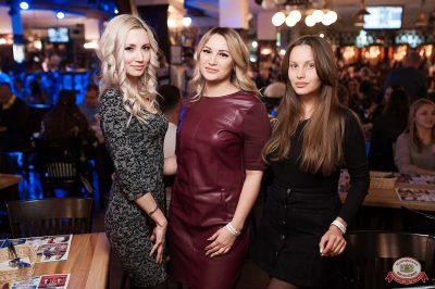 Artik & Asti, 28 ноября 2018 - Ресторан «Максимилианс» Уфа - 21
