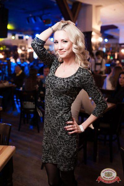 Artik & Asti, 28 ноября 2018 - Ресторан «Максимилианс» Уфа - 22