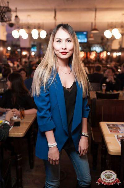 Artik & Asti, 28 ноября 2018 - Ресторан «Максимилианс» Уфа - 23