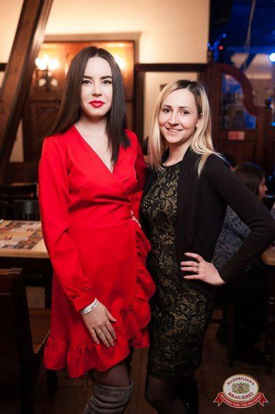 Artik & Asti, 28 ноября 2018 - Ресторан «Максимилианс» Уфа - 25