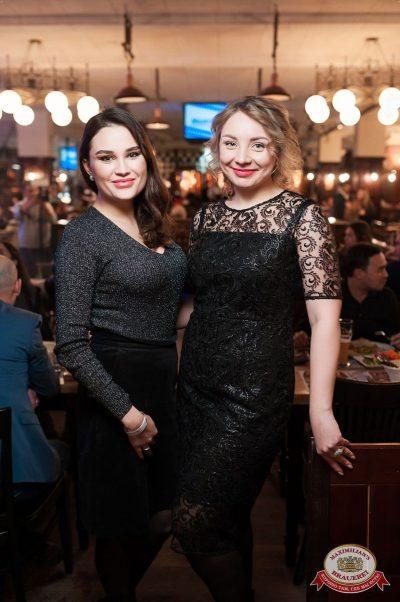 Artik & Asti, 28 ноября 2018 - Ресторан «Максимилианс» Уфа - 26