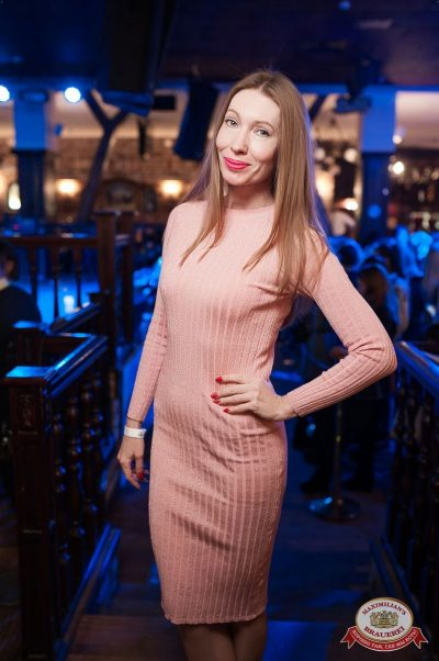 Artik & Asti, 28 ноября 2018 - Ресторан «Максимилианс» Уфа - 27