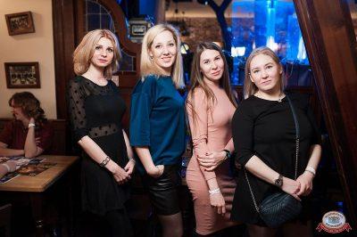 Artik & Asti, 28 ноября 2018 - Ресторан «Максимилианс» Уфа - 31
