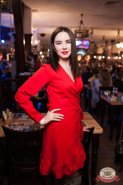 Artik & Asti, 28 ноября 2018 - Ресторан «Максимилианс» Уфа - 34