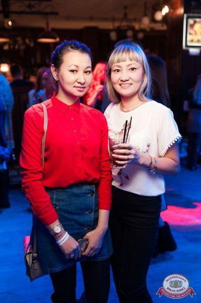 Artik & Asti, 28 ноября 2018 - Ресторан «Максимилианс» Уфа - 36