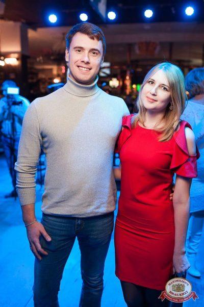 Artik & Asti, 28 ноября 2018 - Ресторан «Максимилианс» Уфа - 37