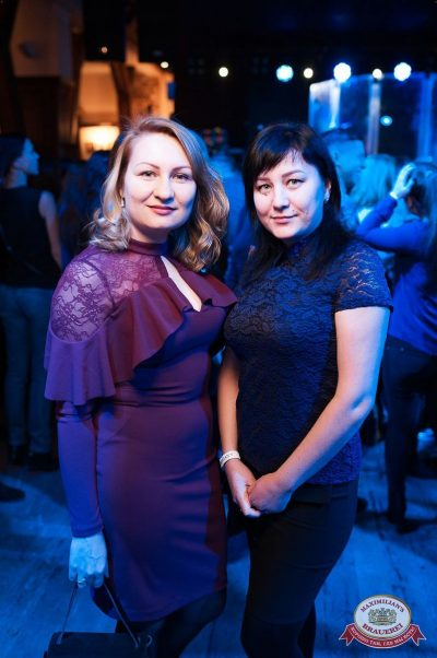 Artik & Asti, 28 ноября 2018 - Ресторан «Максимилианс» Уфа - 38