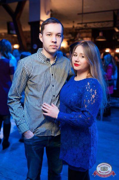 Artik & Asti, 28 ноября 2018 - Ресторан «Максимилианс» Уфа - 39