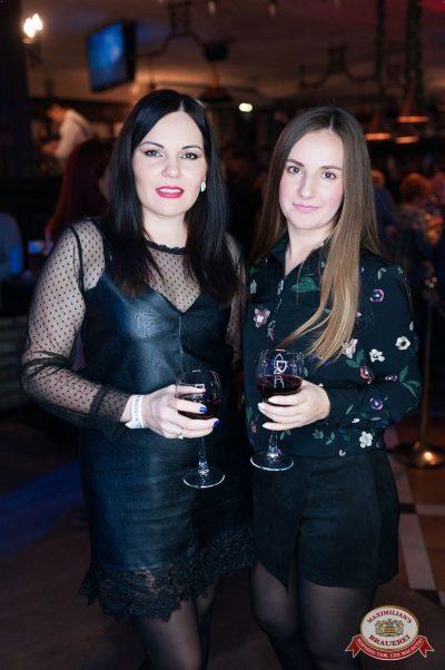 Artik & Asti, 28 ноября 2018 - Ресторан «Максимилианс» Уфа - 42