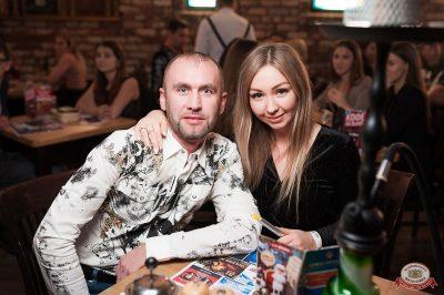 Artik & Asti, 28 ноября 2018 - Ресторан «Максимилианс» Уфа - 43