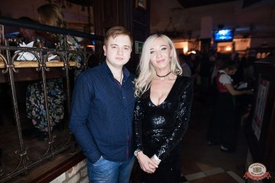 Artik & Asti, 28 ноября 2018 - Ресторан «Максимилианс» Уфа - 46