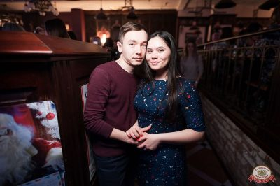 Artik & Asti, 28 ноября 2018 - Ресторан «Максимилианс» Уфа - 47