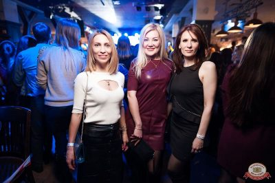 Artik & Asti, 28 ноября 2018 - Ресторан «Максимилианс» Уфа - 49