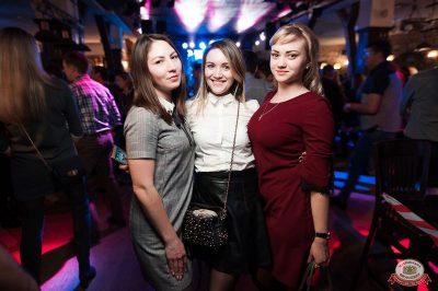 Artik & Asti, 28 ноября 2018 - Ресторан «Максимилианс» Уфа - 50